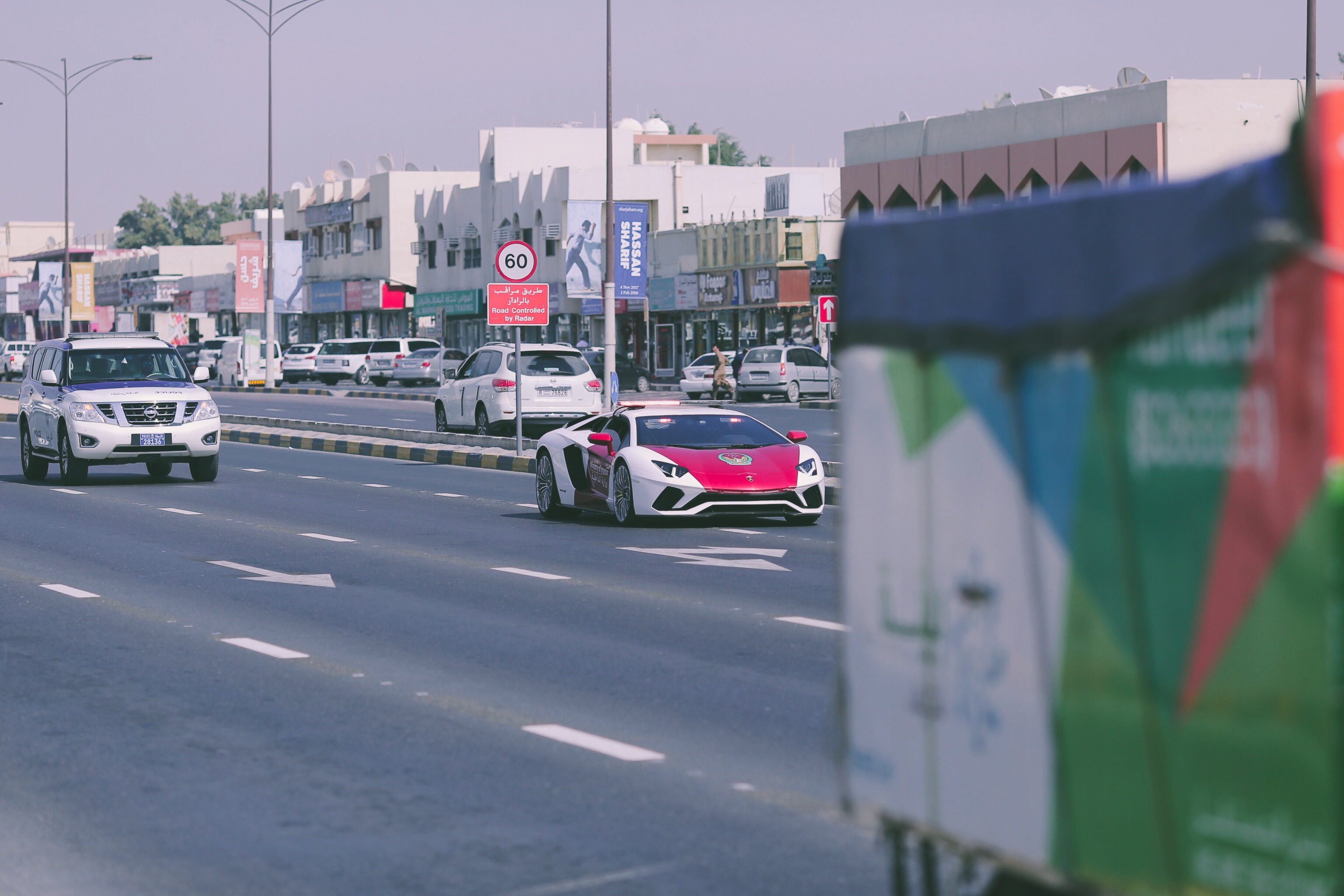 The Ministry of Interior in the UAE Gets a Lamborghini Aventador S ...