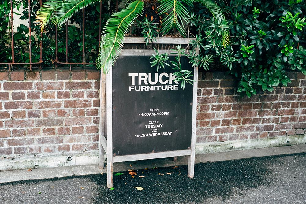 Truck Furniture, Osaka, Japan