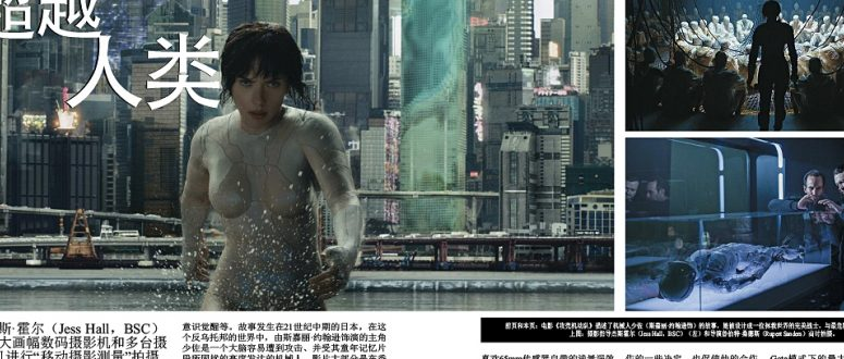 Chinese Edition of May AC Online at 107Cine.com