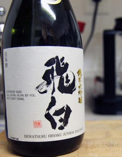 Dewatsuru Hihaku Sake