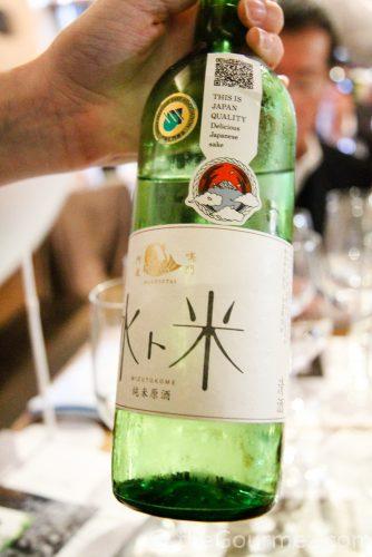 Narutotai Brewery's Junmai Ginjo Mizutokome