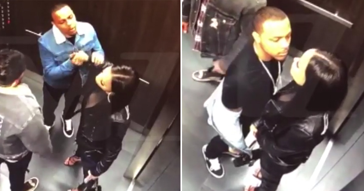 Bow Wow Surveillance Video From Fight With Girlfriend