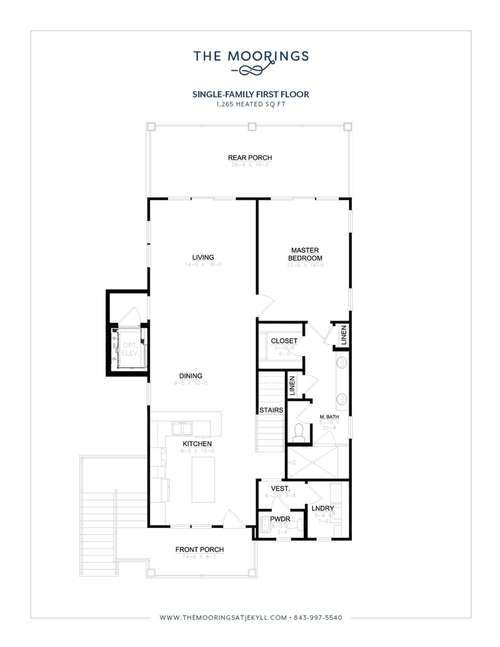 Single Family Home Floor Plan - First Floor