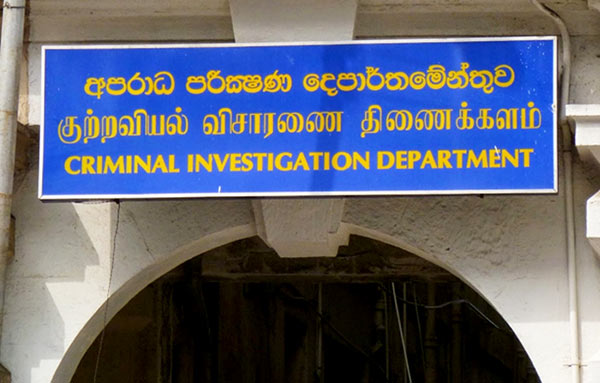 Easter justice seeker summoned to CID