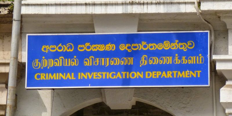 SJB goes to CID over Gnanasara Thero's terror attack statements