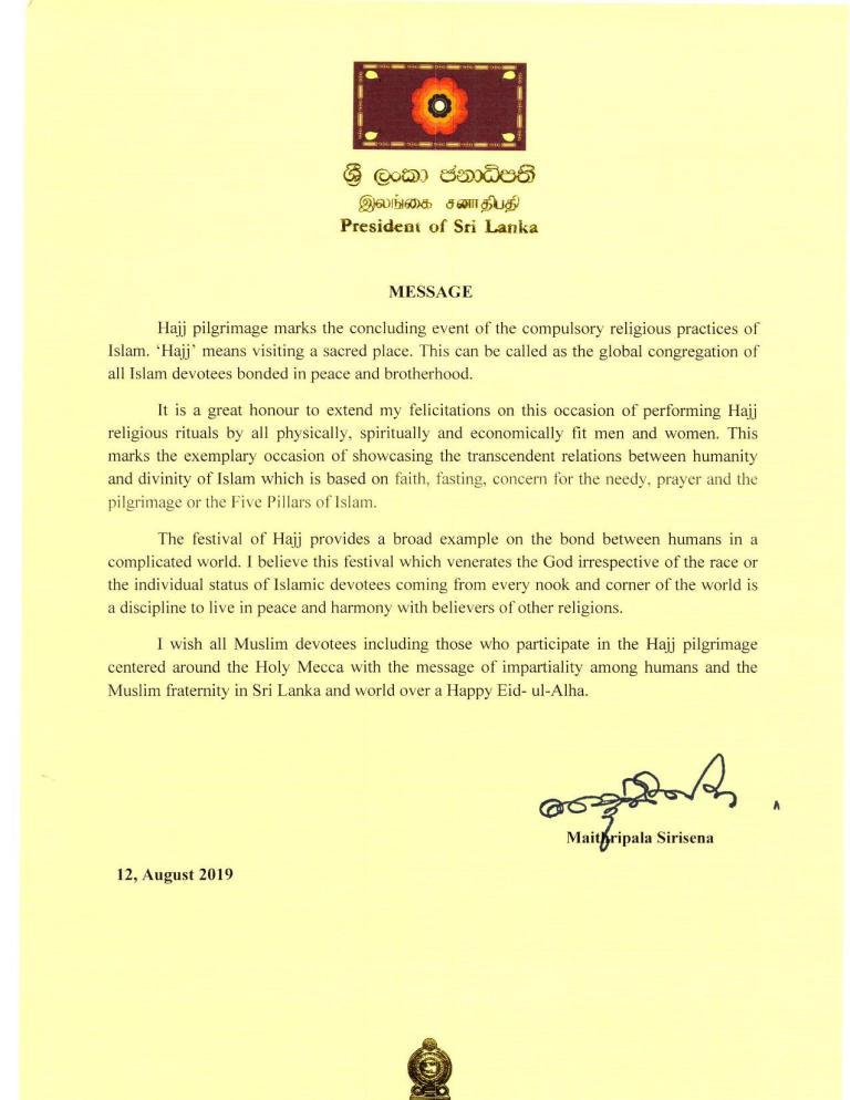 The President's Hajj Message - The Morning - Sri Lanka News