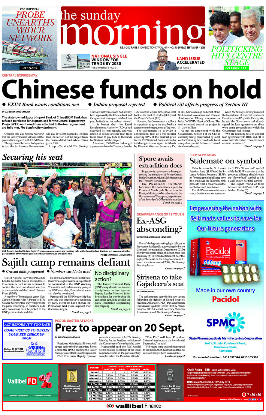 Sri Lanka News   Latest Breaking News Updates - Top Stories