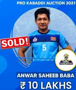 Sri Lanka player sold at India's IPL-like kabaddi league - The Morning -  Sri Lanka News