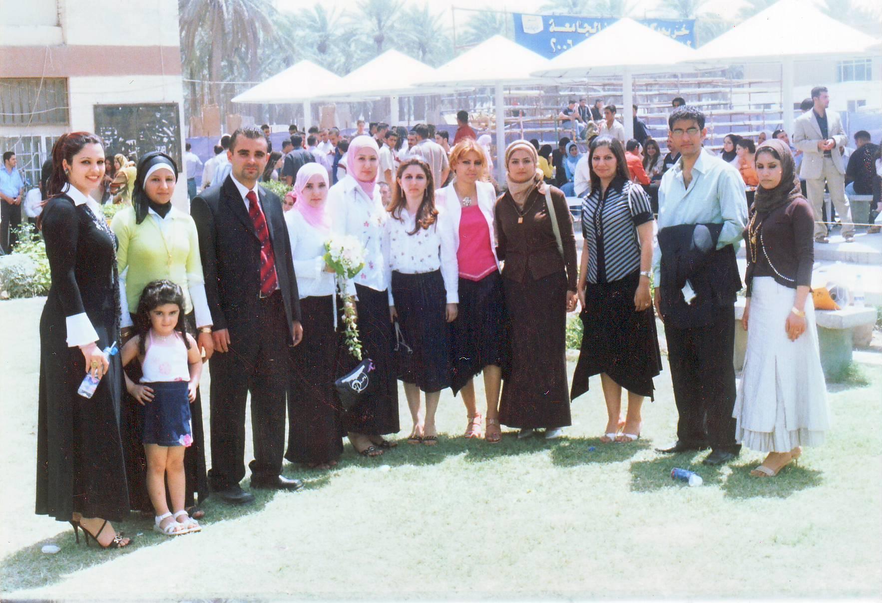 Abbas Mousa Radio Extra 1