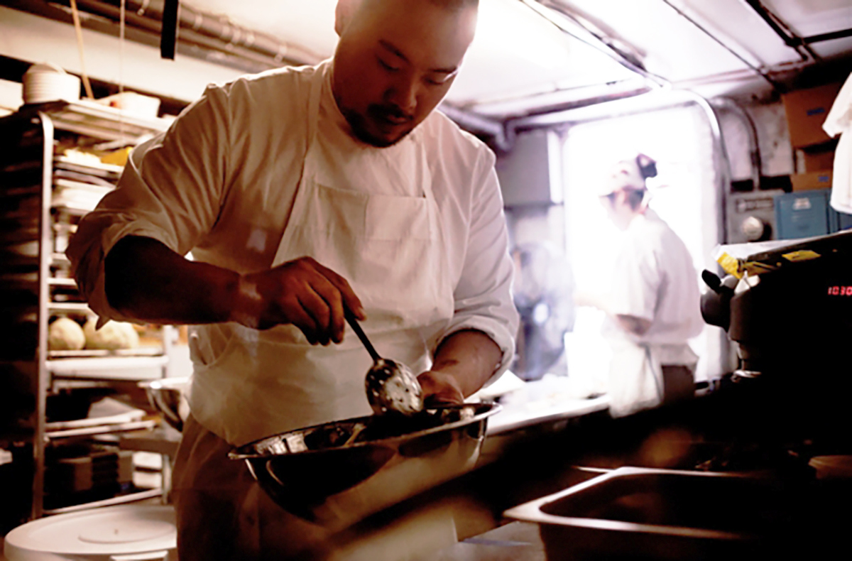David Chang In The Kitchen