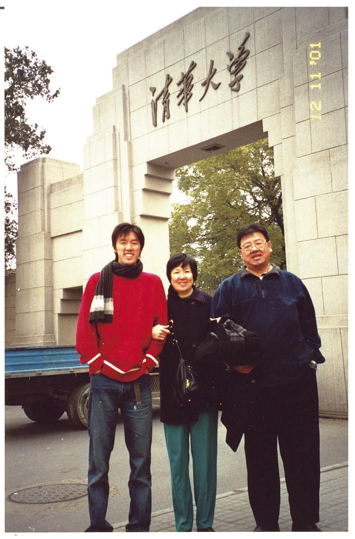 Mrh 2002 Kwong Yue Yang Extra 1