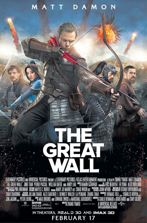 GREAT WALL Promo Art - Color