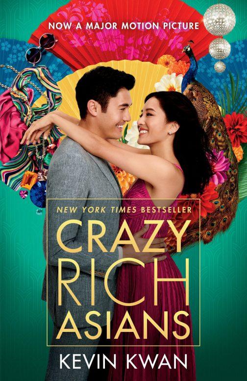 'Crazy Rich Asians' Advance Screening Passes