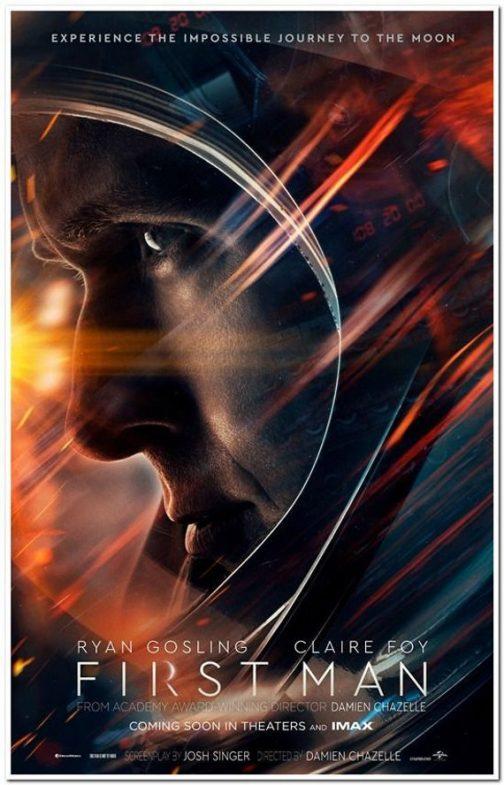 'First Man' Advance Screening Passes