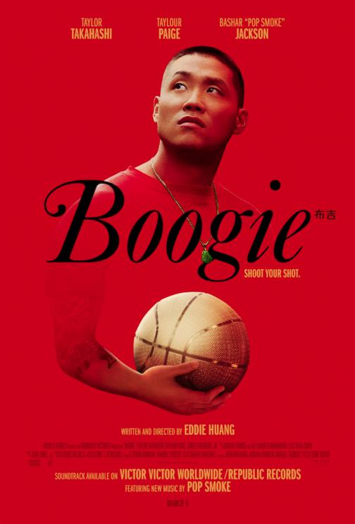 'Boogie' Virtual Screening Passes