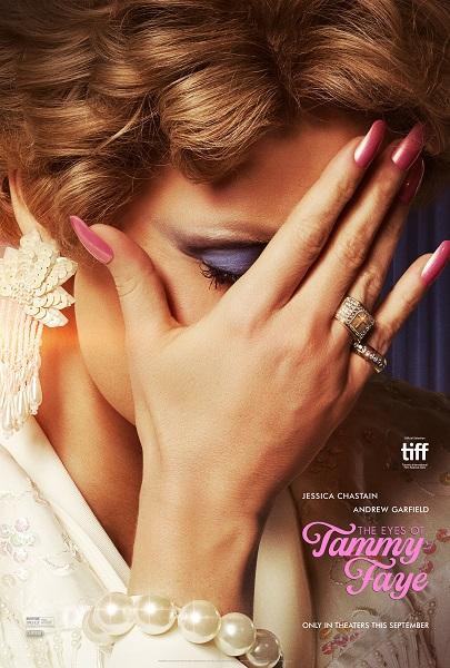 'The Eyes of Tammy Faye' Advance Screening Passes