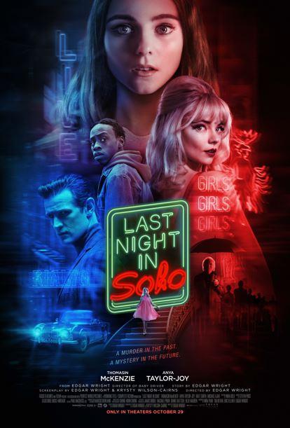 'Last Night in Soho' Advance Screening Passes