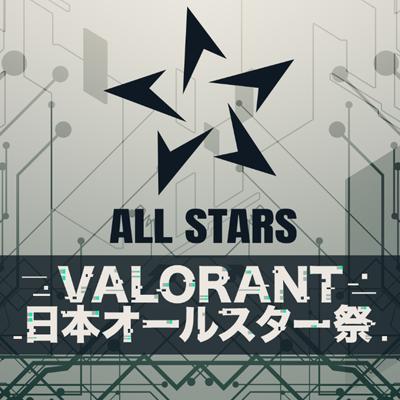 VALORANT Japan All Stars Festival