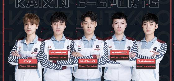 KaiXin Esports' VALORANT team. ⓒ TeamKX电子竞技俱乐部 Weibo.