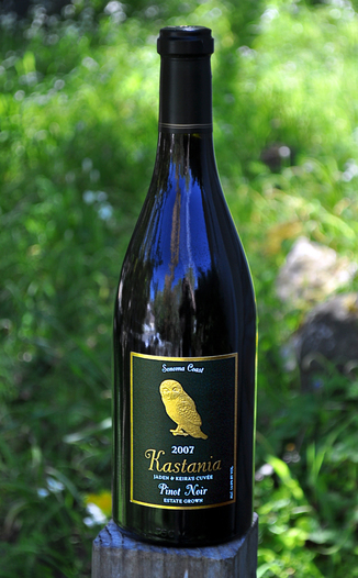 Kastania Vineyards 2007 Jaden & Keira's Cuvee Estate Pinot Noir 750ml Wine Bottle