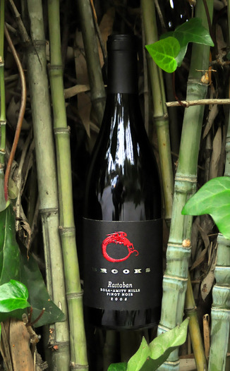 Brooks Winery 2008 Rastaban Pinot Noir 750ml Wine Bottle
