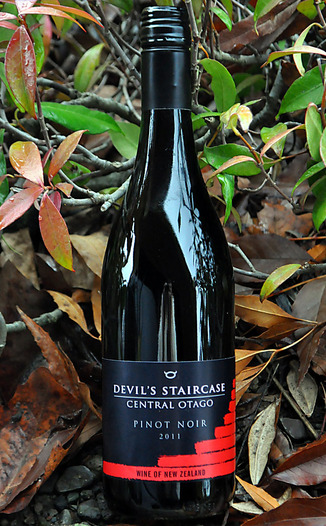 Rockburn Wines 2011 Devil's Staircase Central Otago Pinot Noir 750ml Wine Bottle