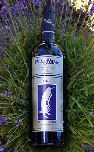 PengWine 2005 King Premium  750ml Wine Bottle