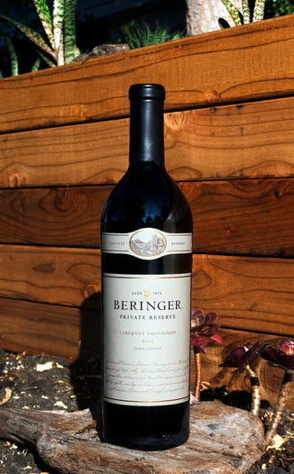 Beringer Vineyards 2015 'Private Reserve' Napa Valley Cabernet Sauvignon 750ml Wine Bottle