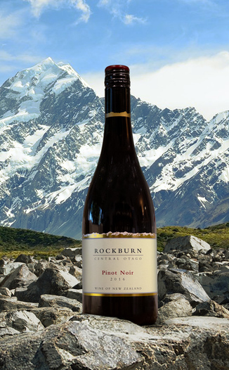 Rockburn Wines 2016 Central Otago Pinot Noir 750ml Wine Bottle