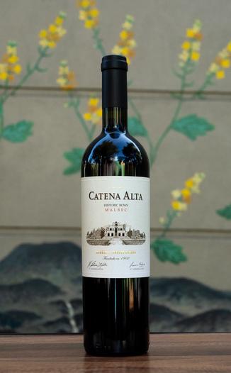 Bodega Catena Zapata 2016 'Catena Alta' Historic Vines Mendoza Malbec 750ml Wine Bottle