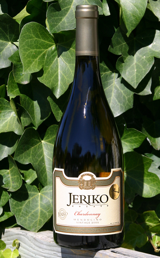 Jeriko Estate 2005 Reserve Chardonnay 750ml Wine Bottle