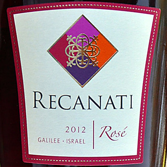 Recanati Winery 2012 Galilee Rose 750ml Wine Label