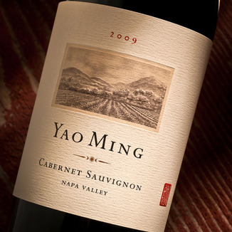 Yao Family Wines 2009 Napa Valley Cabernet Sauvignon 750ml Wine Label