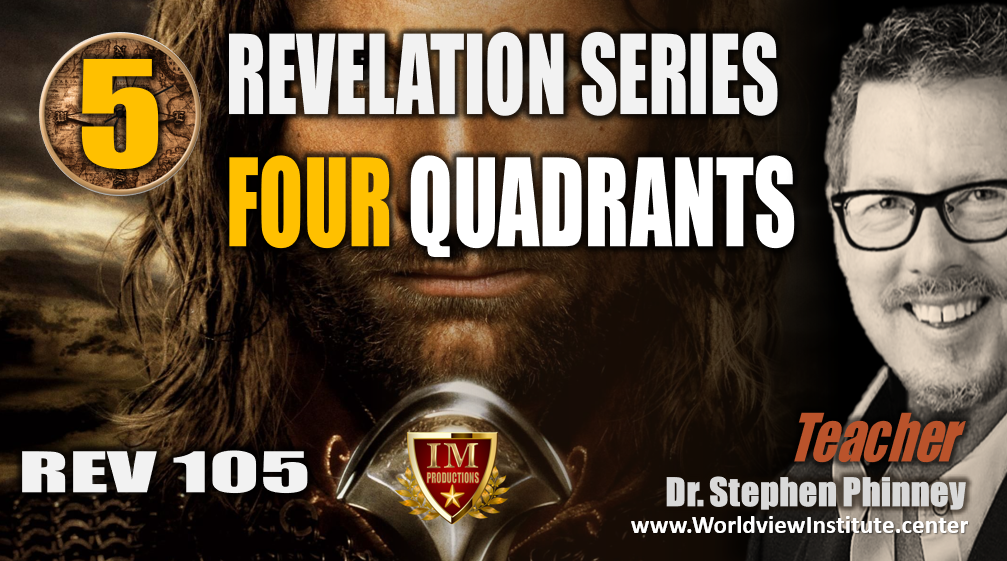 REV 105 | Four Quadrants