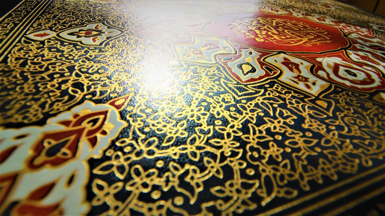 Islamic homeschool