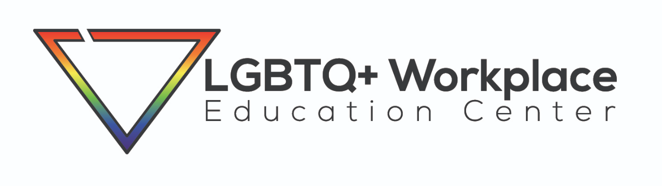 LGBTQ+ Workplace Education Center