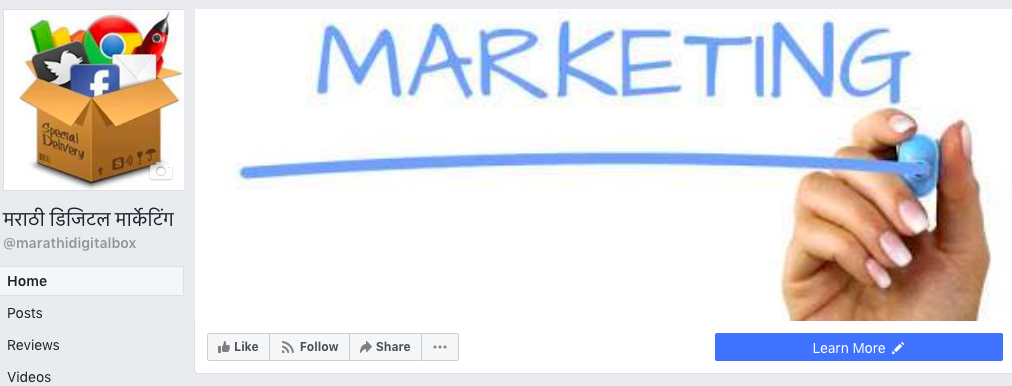 Join our Facebook Page for more updates