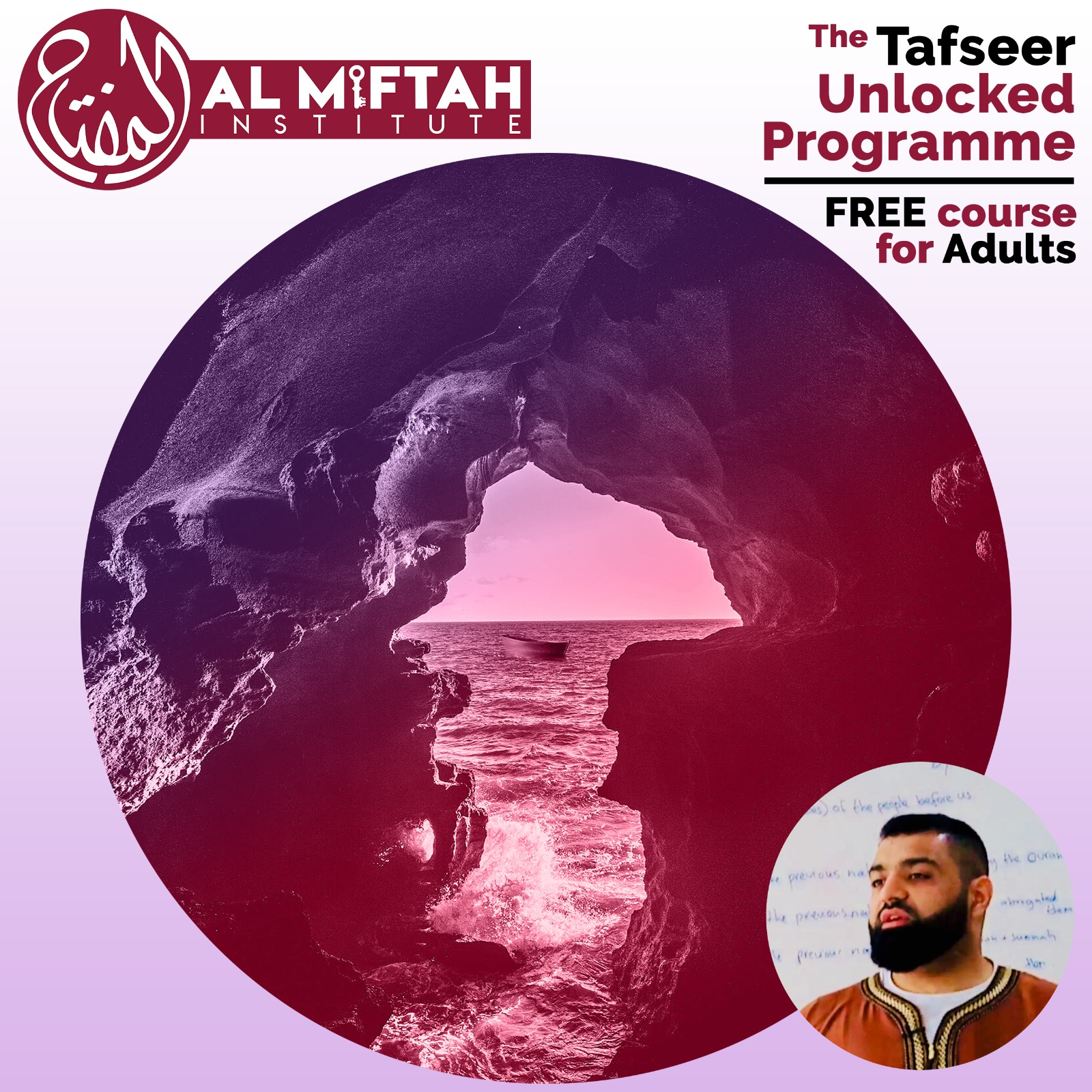 Explore The Gems Of Surah Kahf In A Contemporary & Interactive Manner