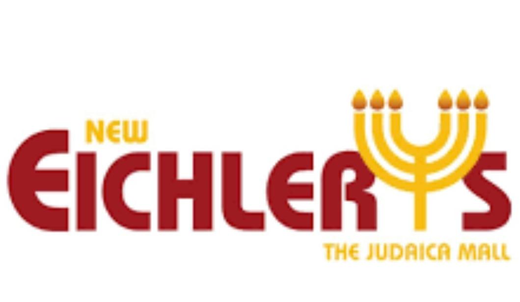 Chany RLosengarten Eichlers