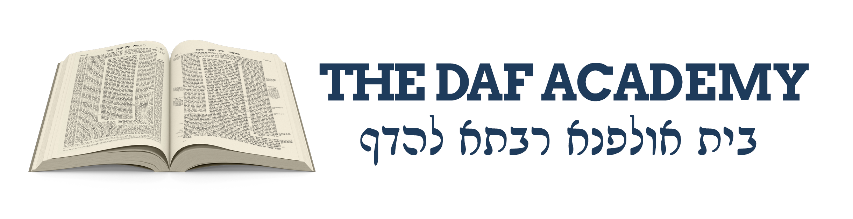 The Daf Academy | Daf Yomi Shiur Online