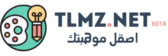 1 on 1 live lessons دروس مباشرة أون لاين tlmz.net تلمز
