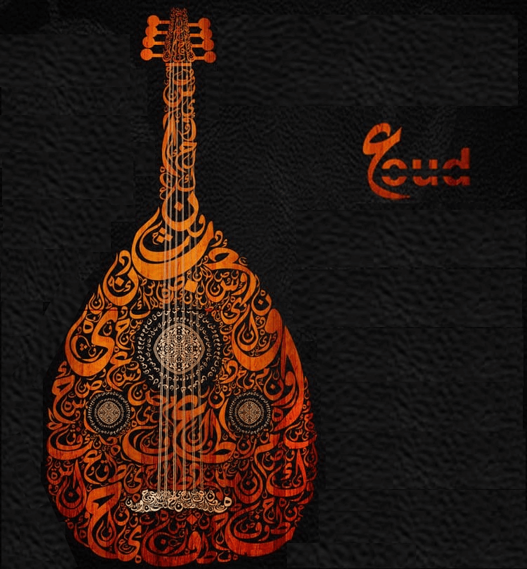 Online Oud Lessons
