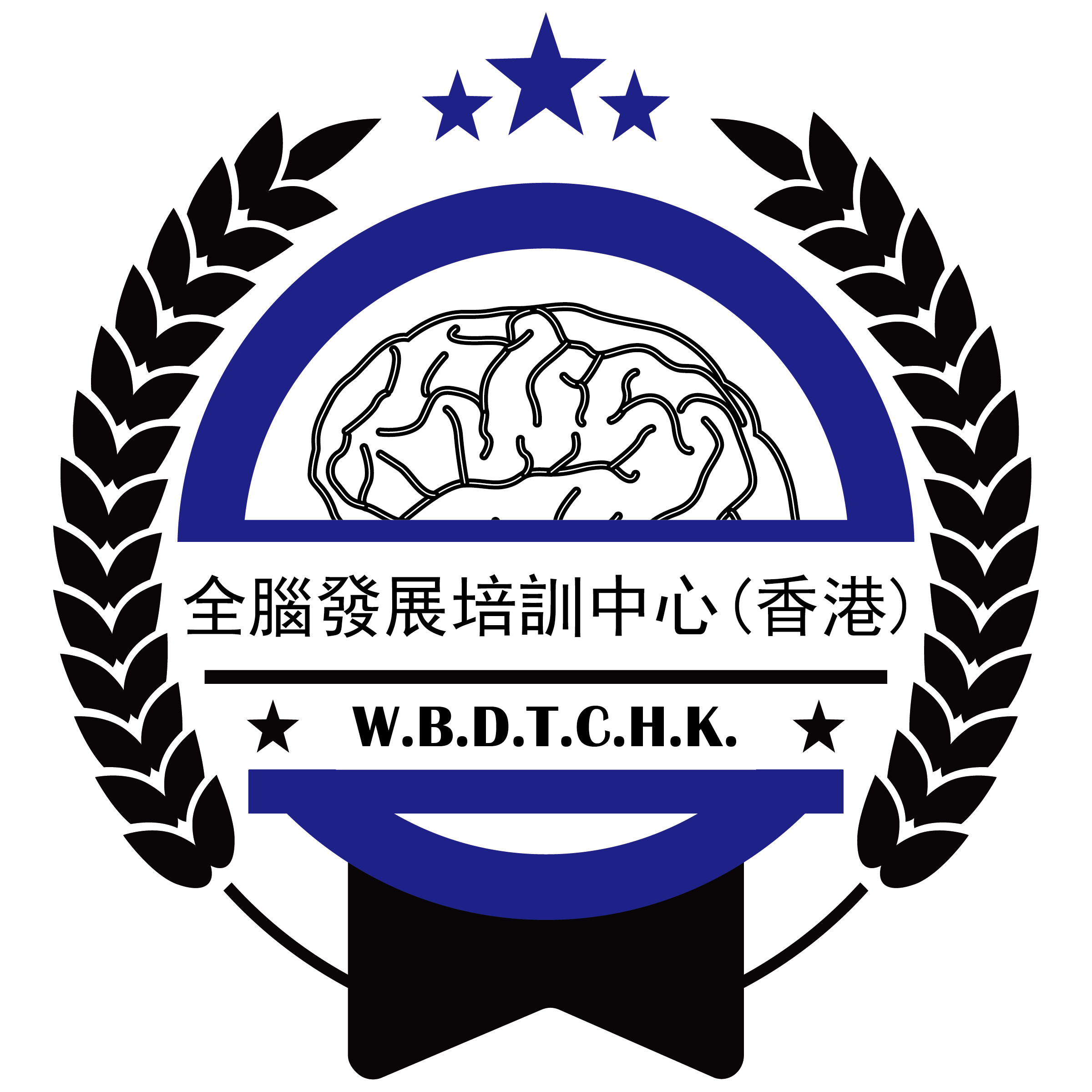 Whole Brain Development Training Centre (Hong Kong)