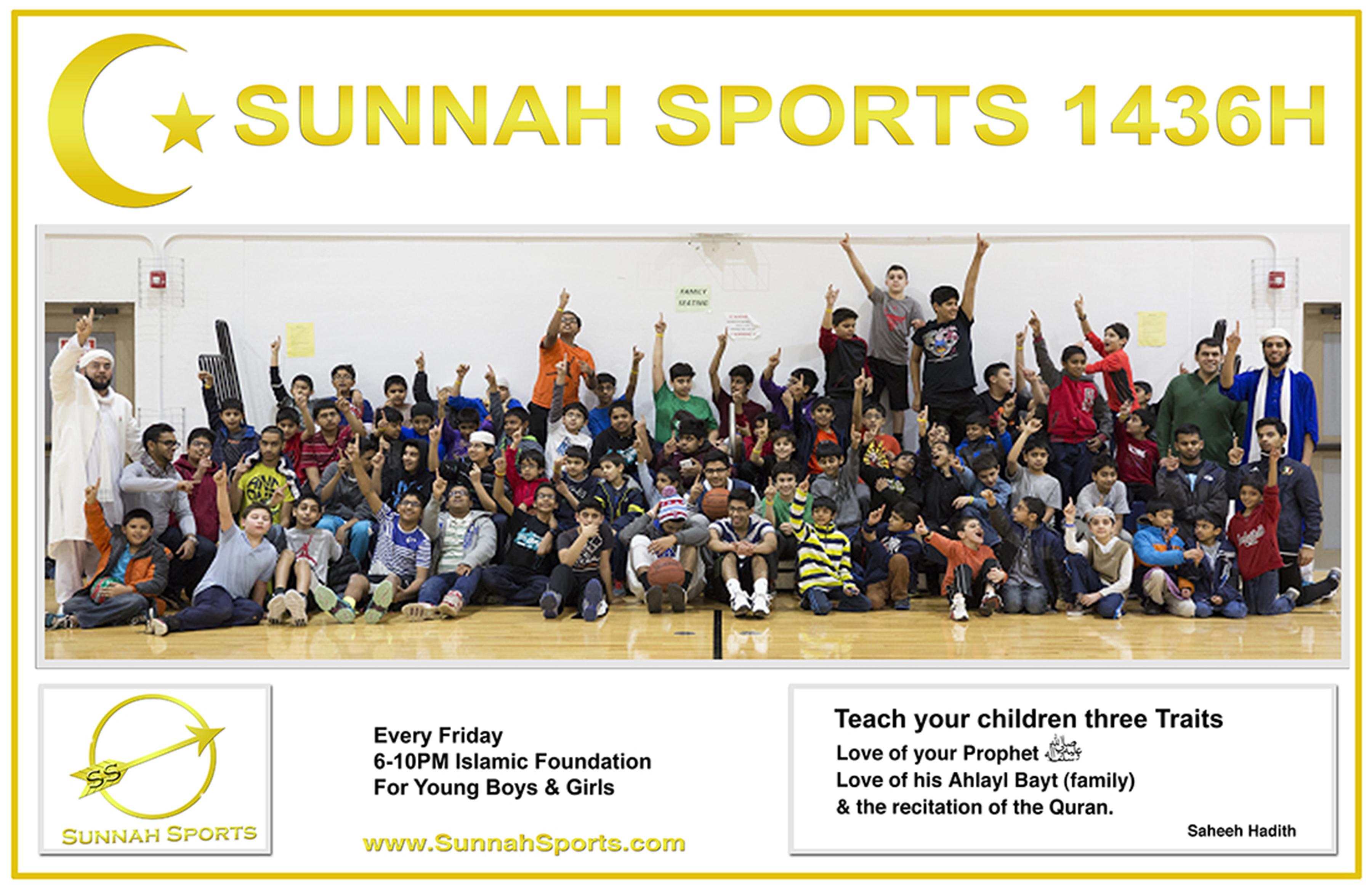 Sunnah Sports