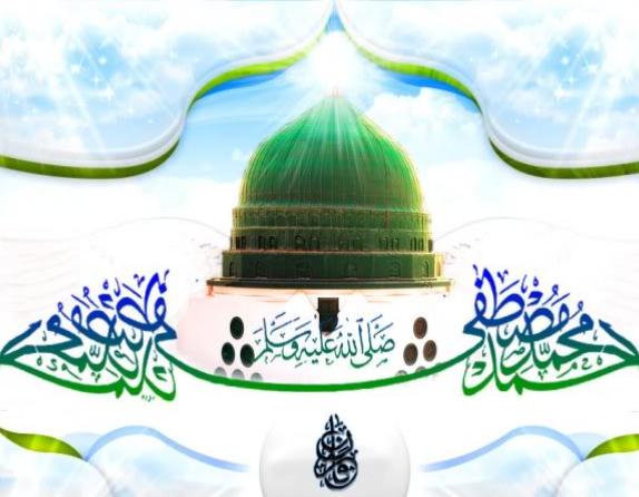 The Monthly Noor