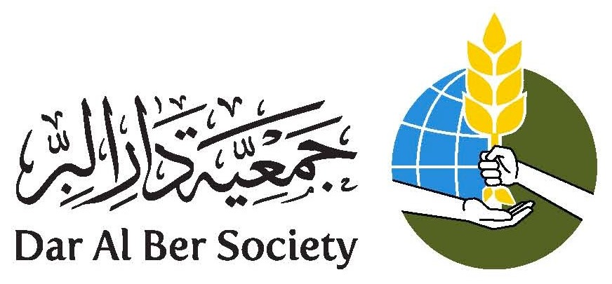 Dar Al Ber Society - جمعية دار البر