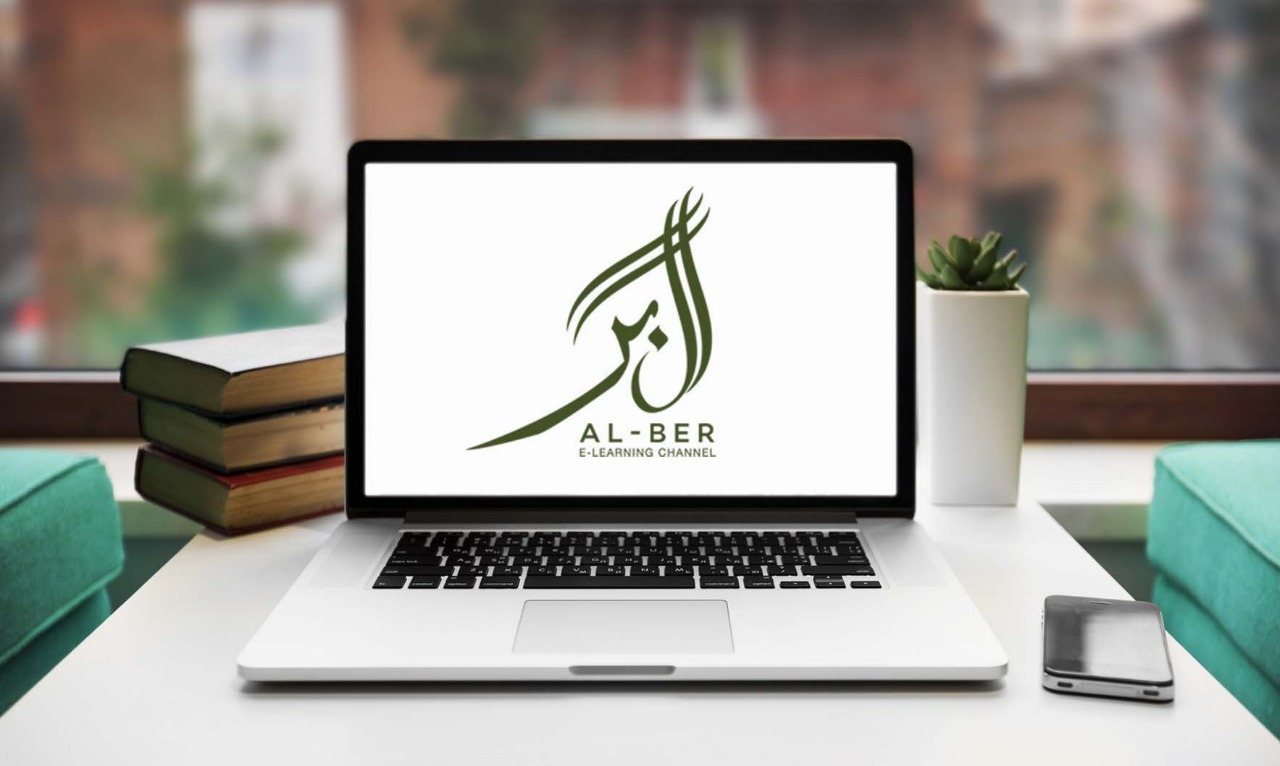 WHY AL BER ELEARNING PLATFORM?