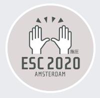 ESC Amsterdam