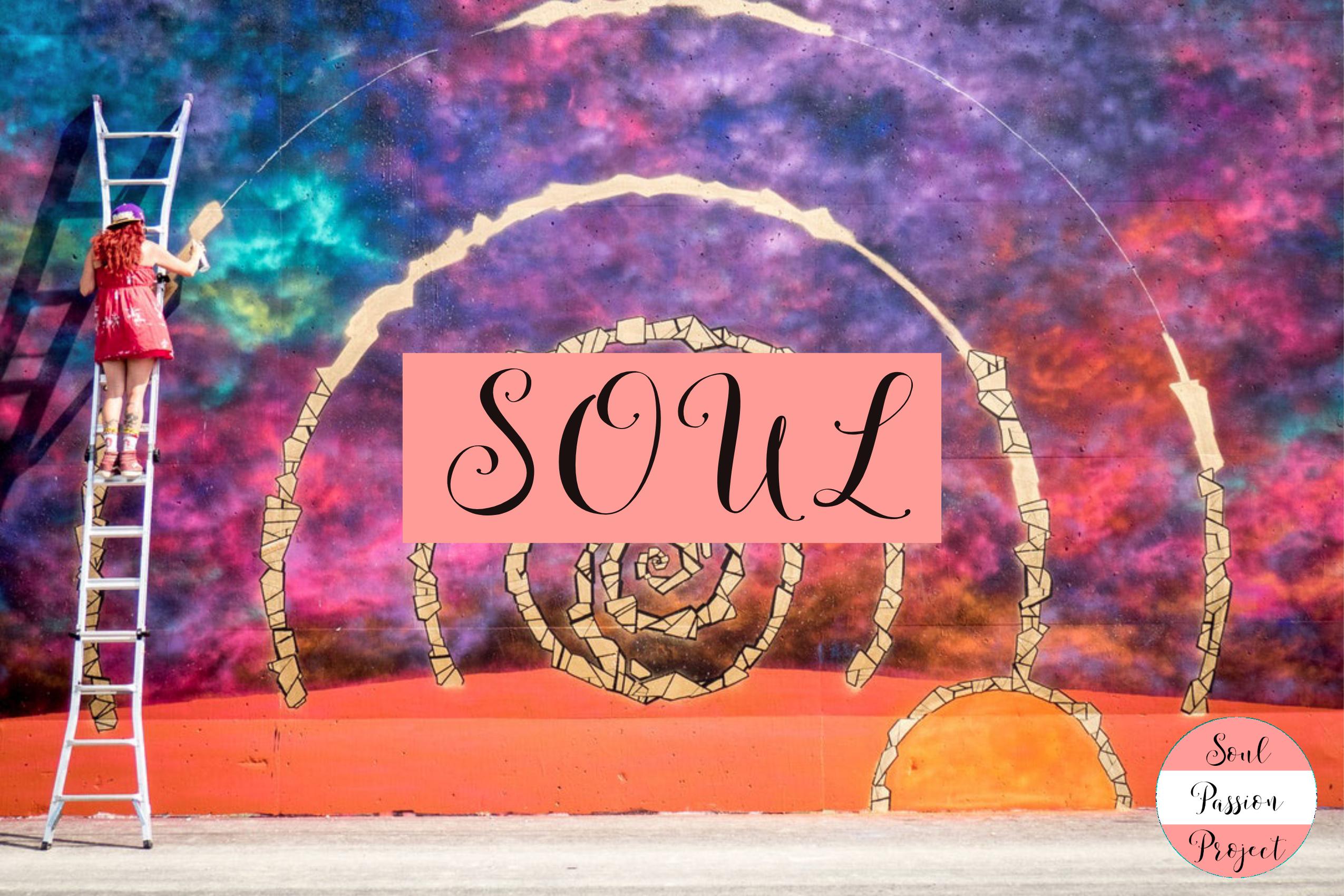 SOUL | Be Inspired!