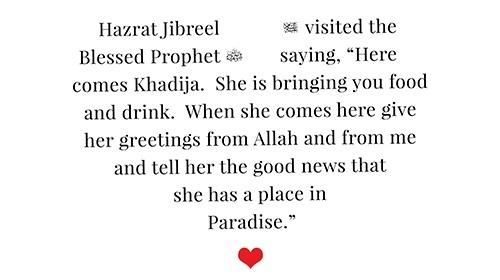 Stories of the Sahaba (Companions)